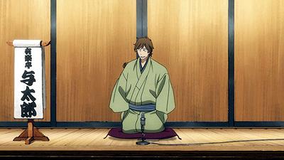 Rakugo performer